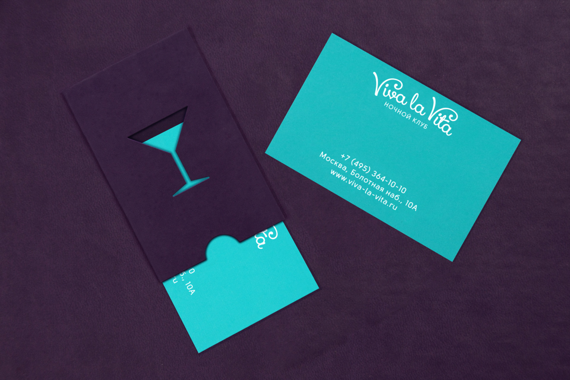Viva la Vita business card